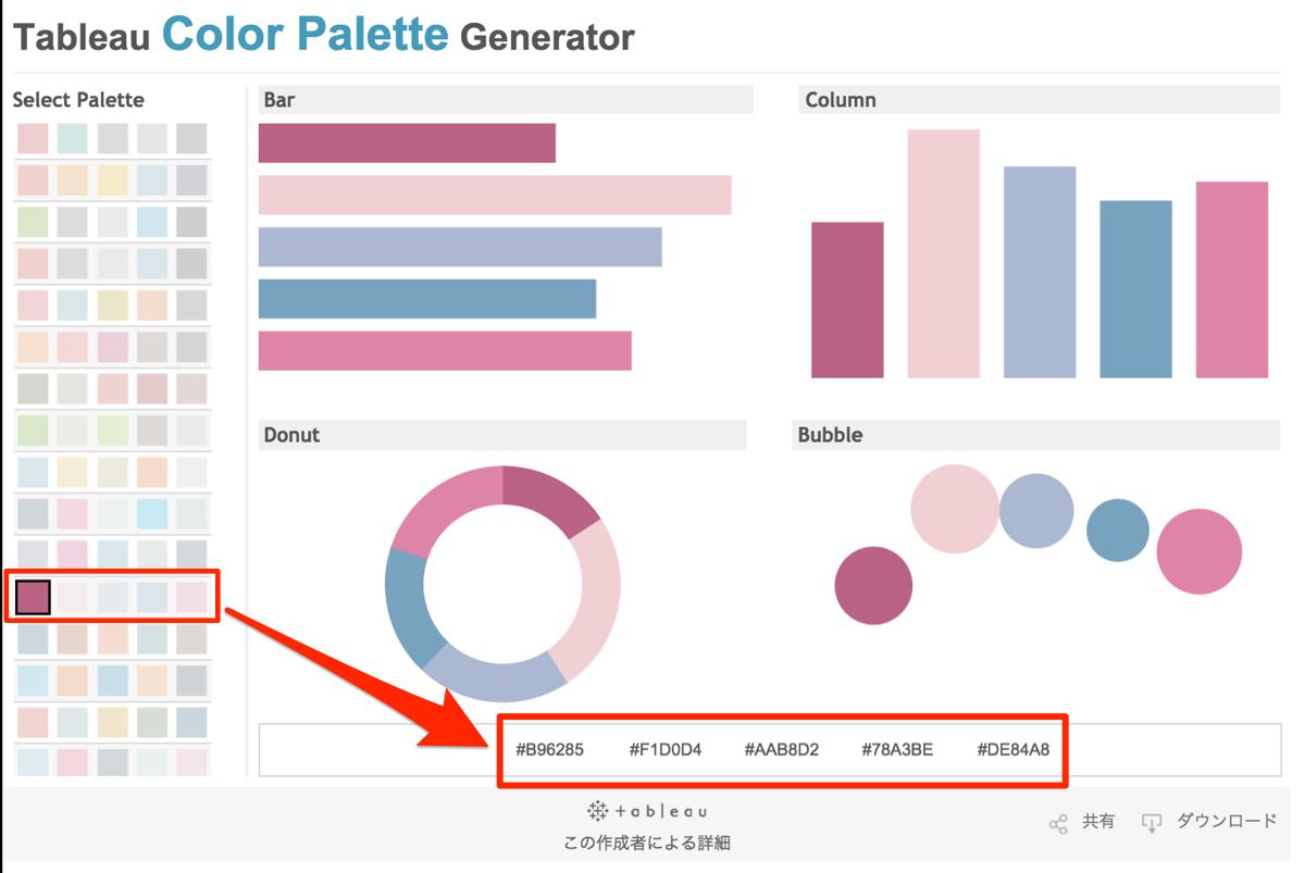 tableau tips tableau color palette generator