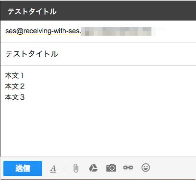 メールを作成_-_oguri_hajime_classmethod_jp_-_Classmethod_jp_メール