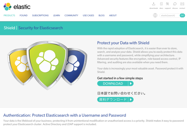 Shield__Enterprise_Security_for_Elasticsearch___Elastic
