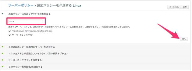 Sophos_Cloud 9