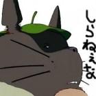 shisuke