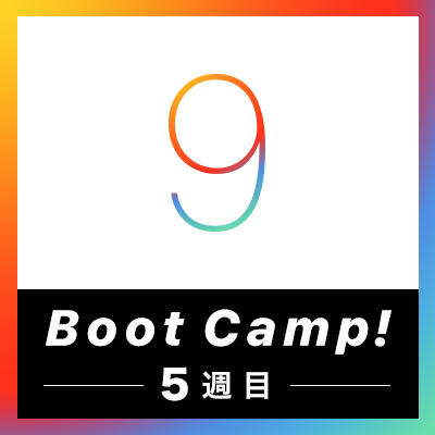 ios9-bootcamp-vol5-400x400