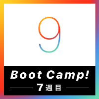 ios9-bootcamp-vol7-400x400
