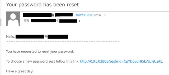 sorcery_api_password_reset_mail