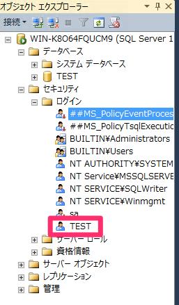 sql-server-on-ec2-15