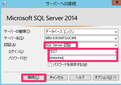 sql-server-on-ec2-16