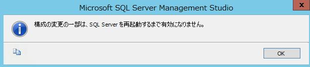 sql-server-on-ec2-8