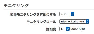 RDS_·_AWS_Console
