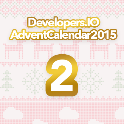 advent2015-02