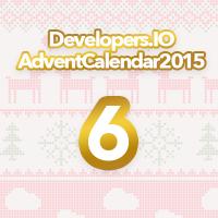advent2015-06