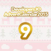 advent2015-09