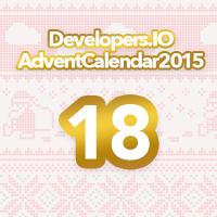advent2015-18