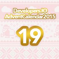 advent2015-19