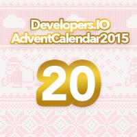 advent2015-20