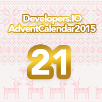 advent2015-21