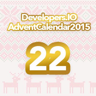 advent2015-22