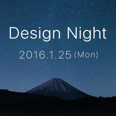 design-night-vol01-400x400-v2