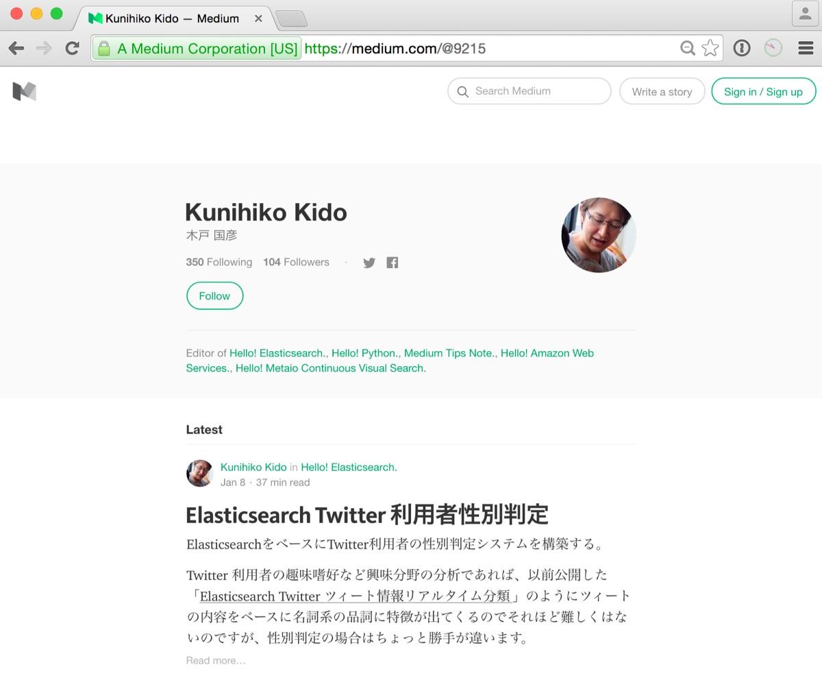 hello-elasticsearch_01
