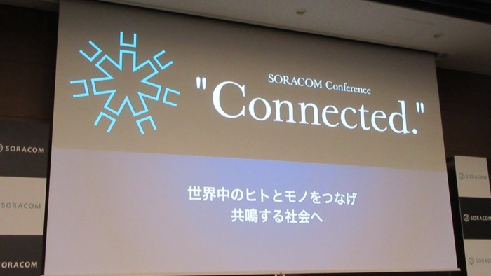 soracom-connected-01keynote_01