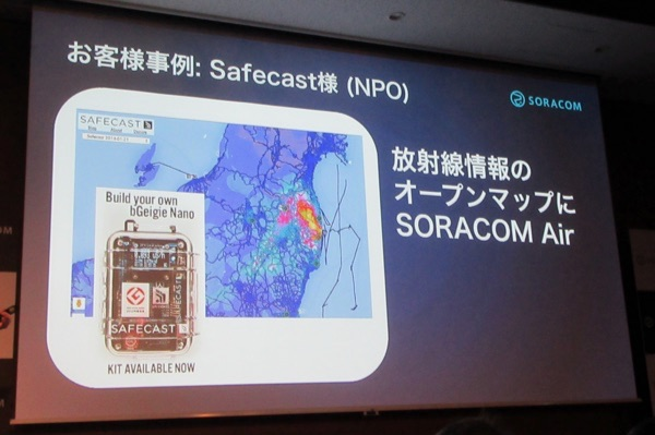 soracom-connected-01keynote_14