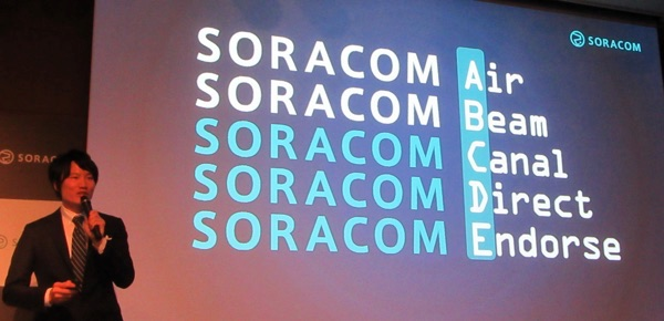 soracom-connected-01keynote_31