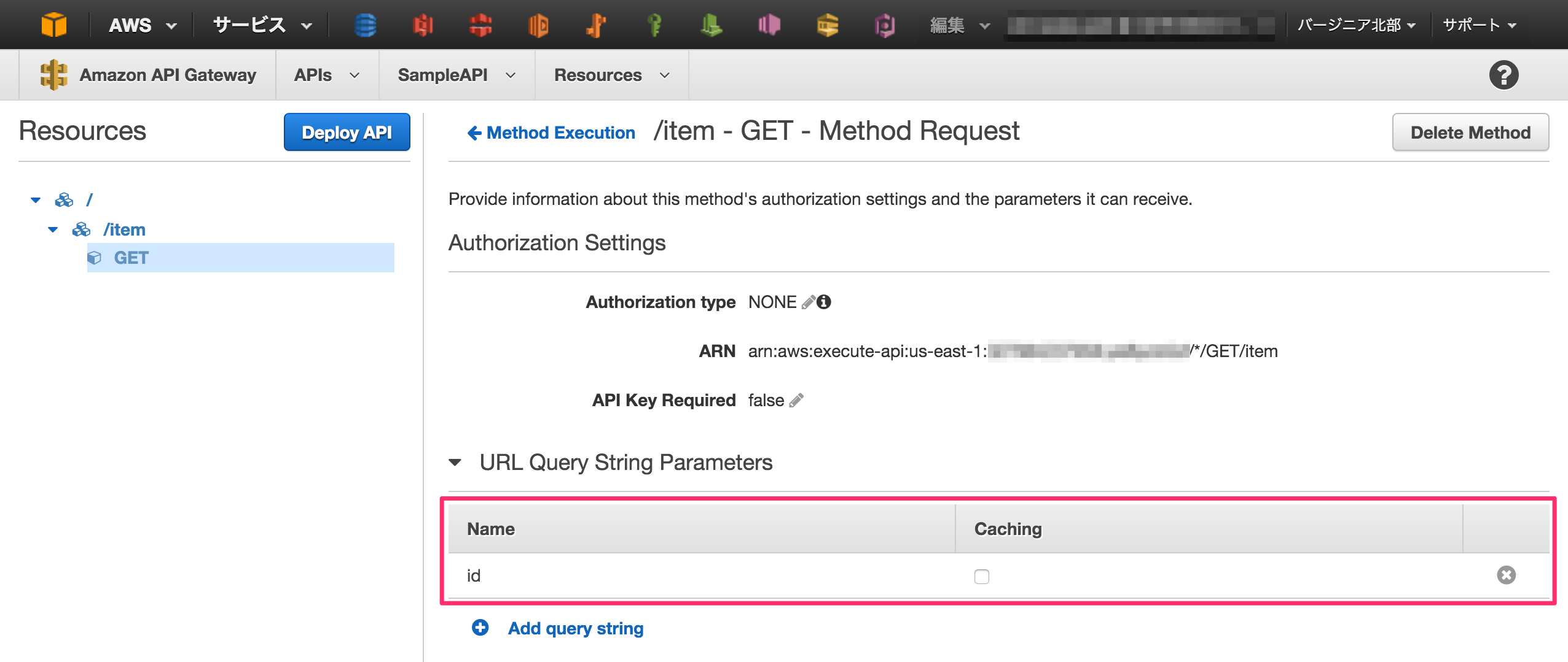 Amazon API Gateway で AWS Service Proxy を使って DynamoDB にアクセス