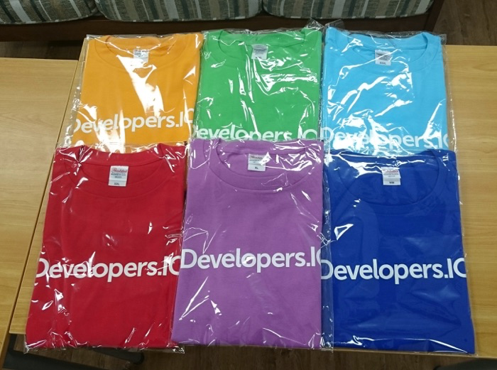 developers-io-2016-t-shirts