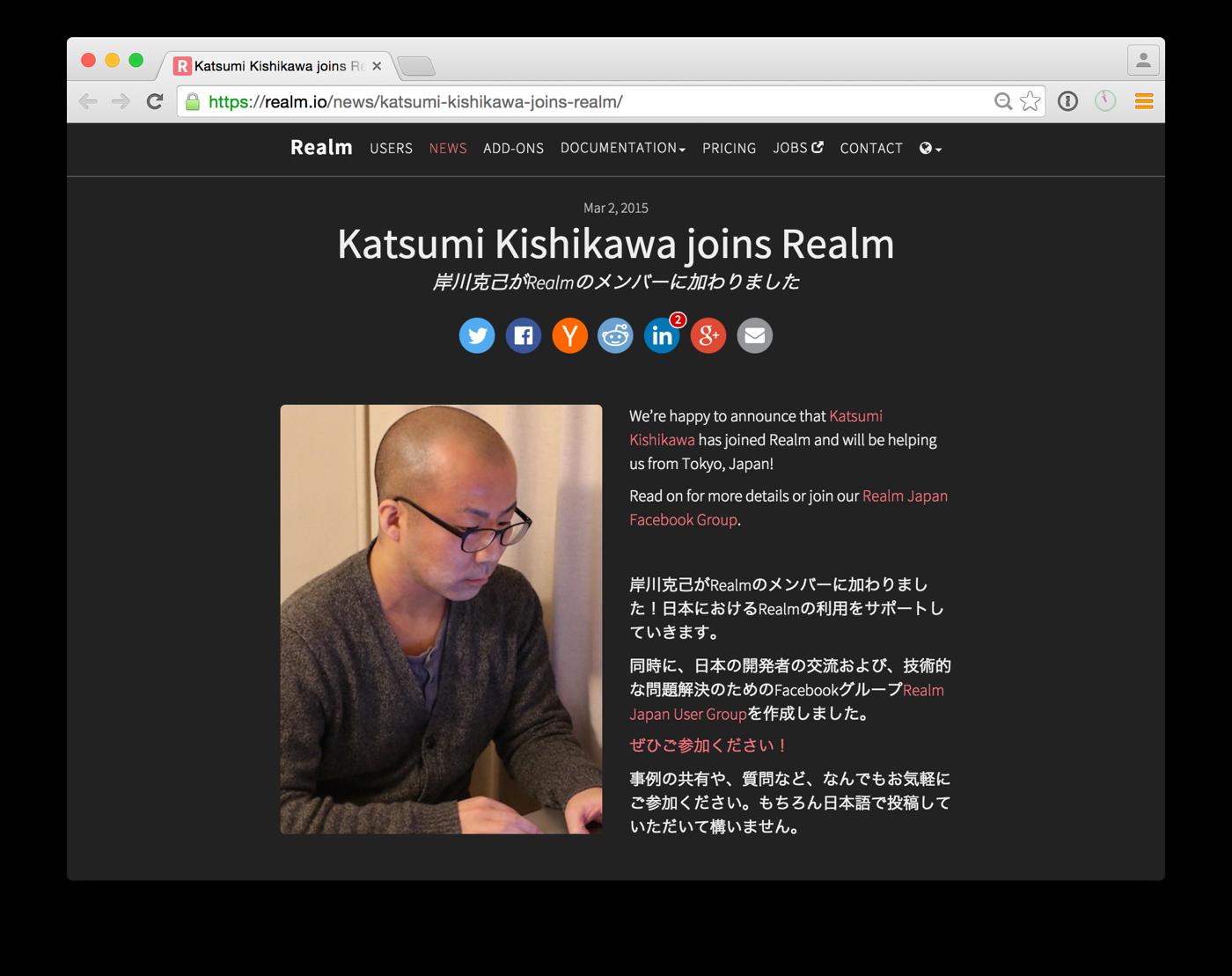 kishikawa-joined-realm