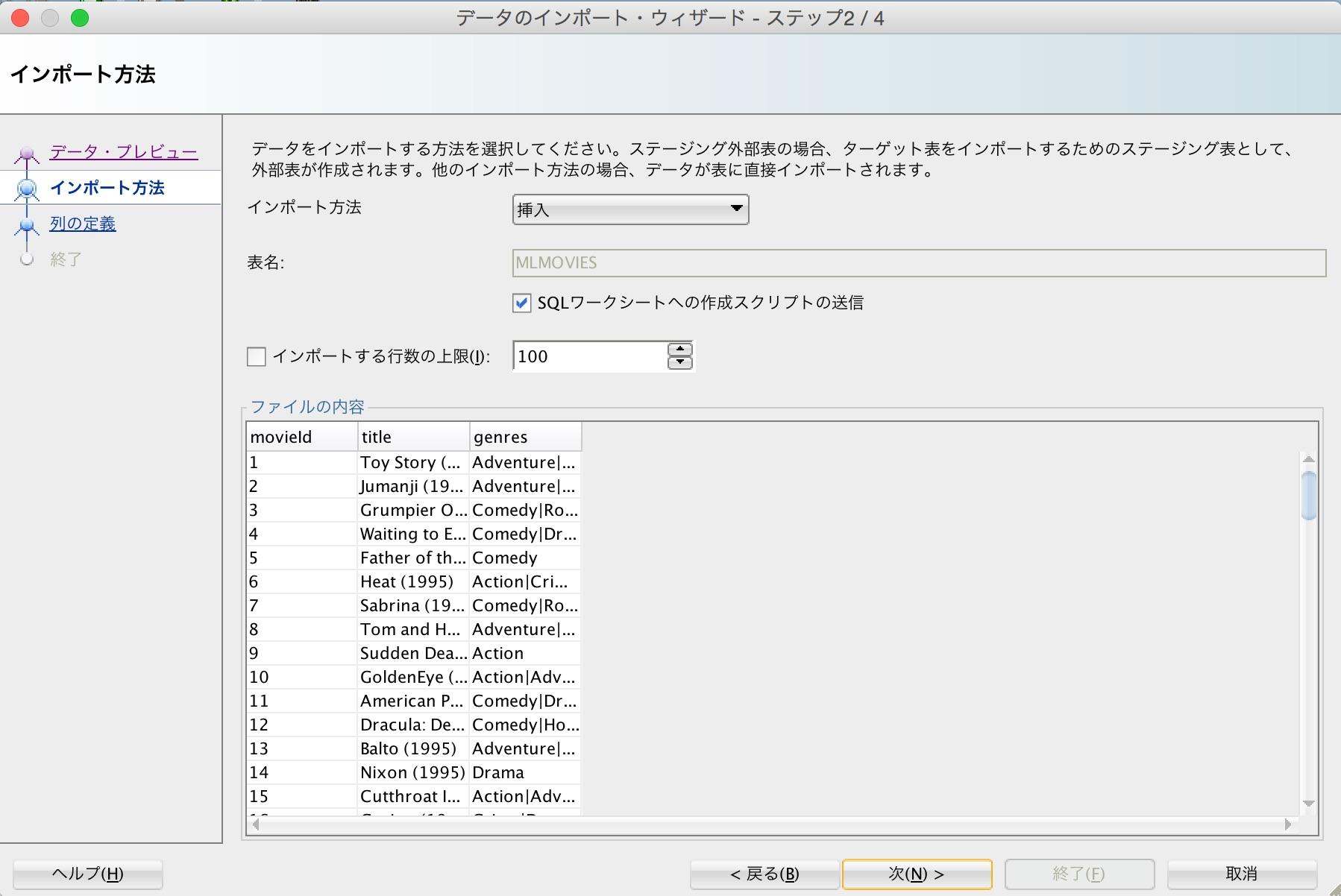 oracle-sql-developer-install-05