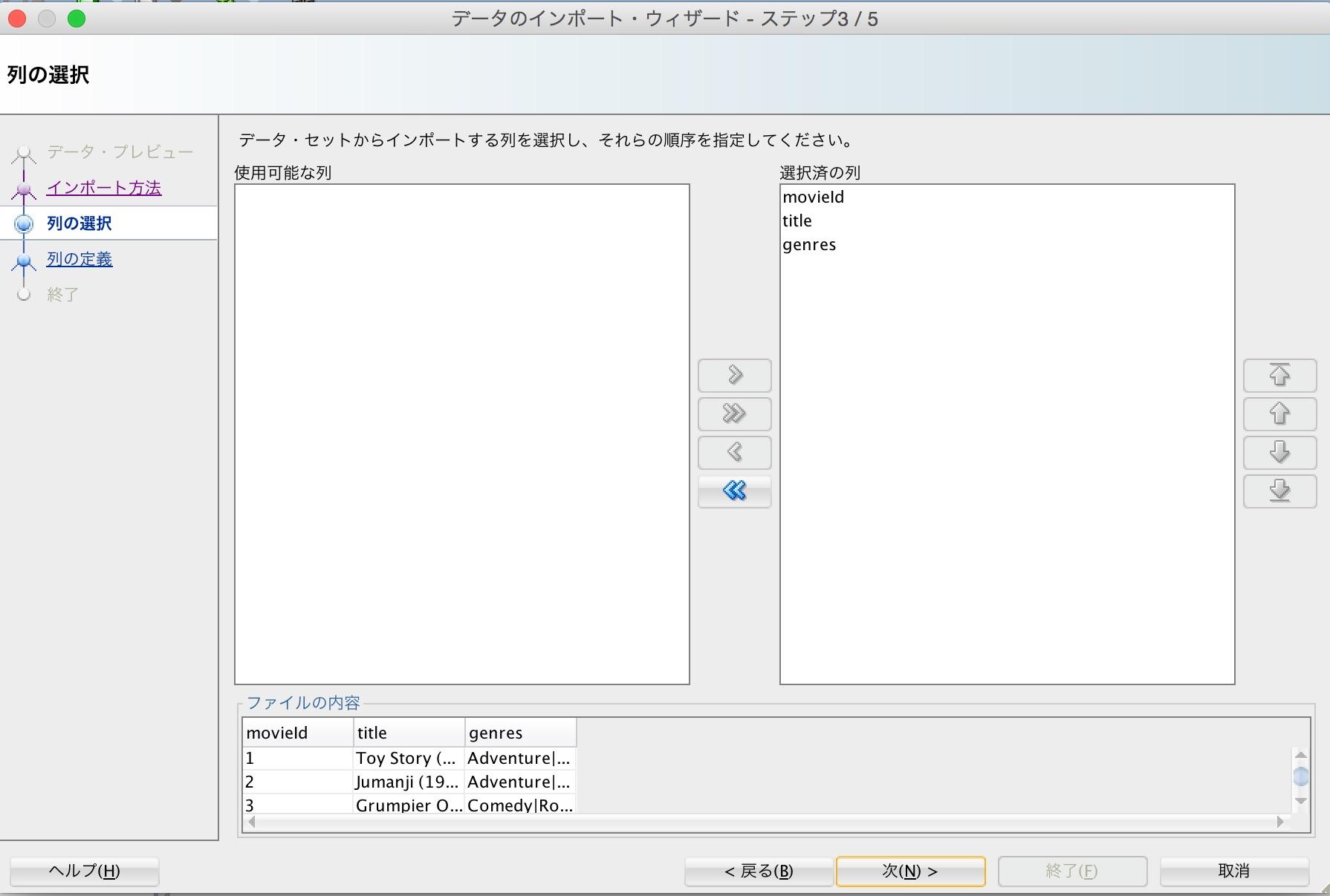 oracle-sql-developer-install-06