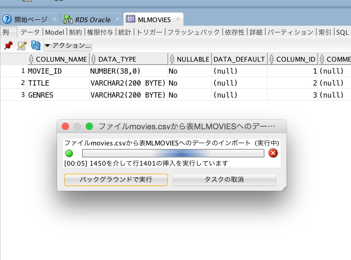 oracle-sql-developer-install-09