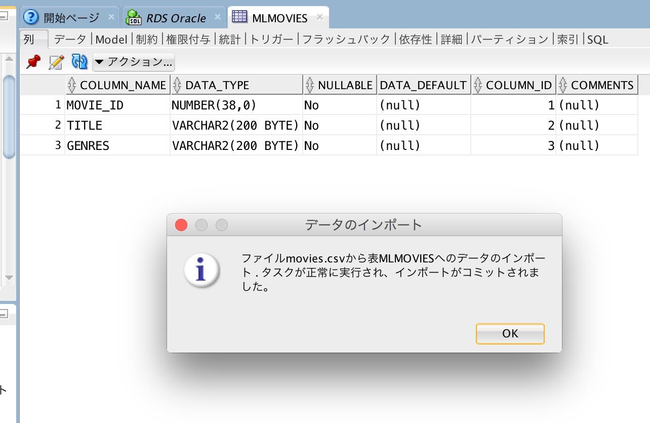 oracle-sql-developer-install-10