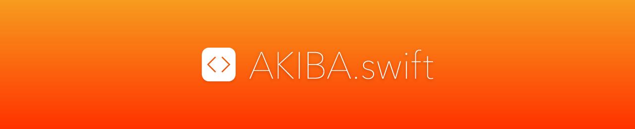 akiba_swift_banner