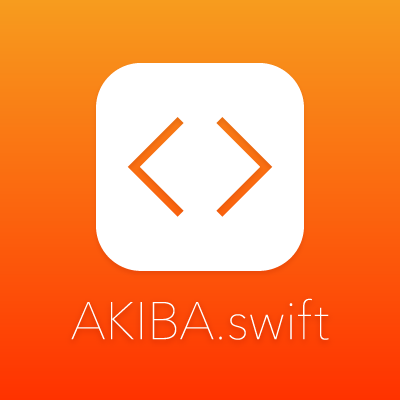 akiba-swift-eyecatch
