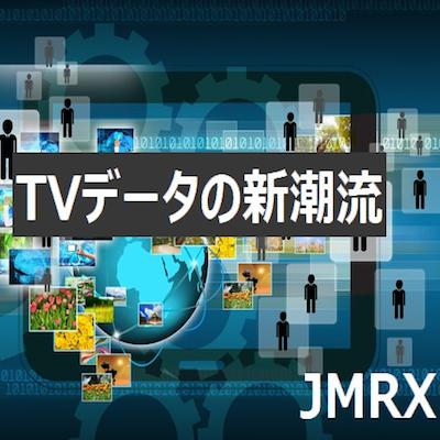 tv_data