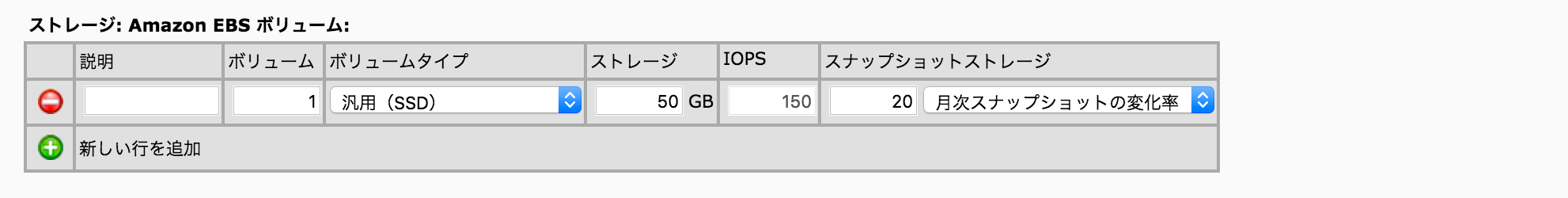 Calculator006