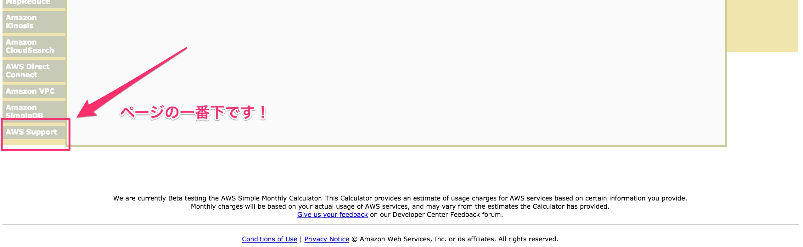 Calculator013