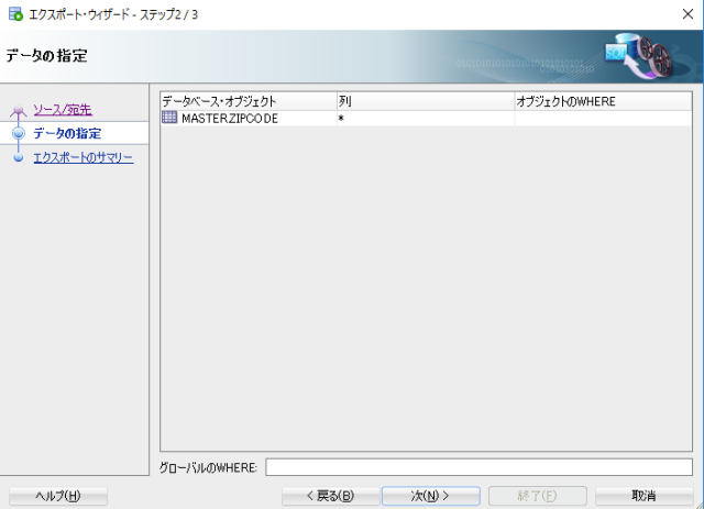easy-way-to-create-ctl-file-for-sql-loader-07