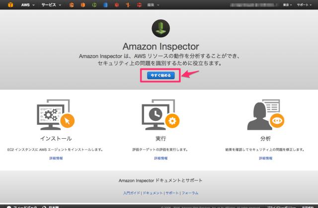 kaji-Inspector-01