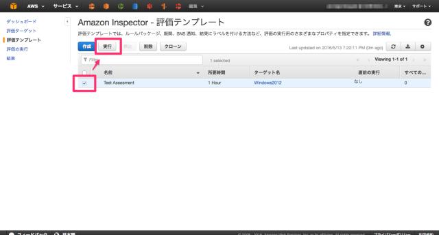 kaji-Inspector-08