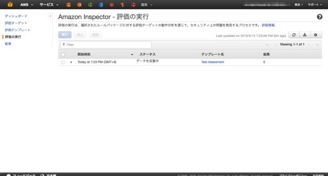 kaji-Inspector-09