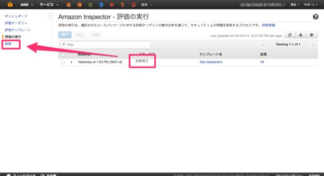kaji-Inspector-10