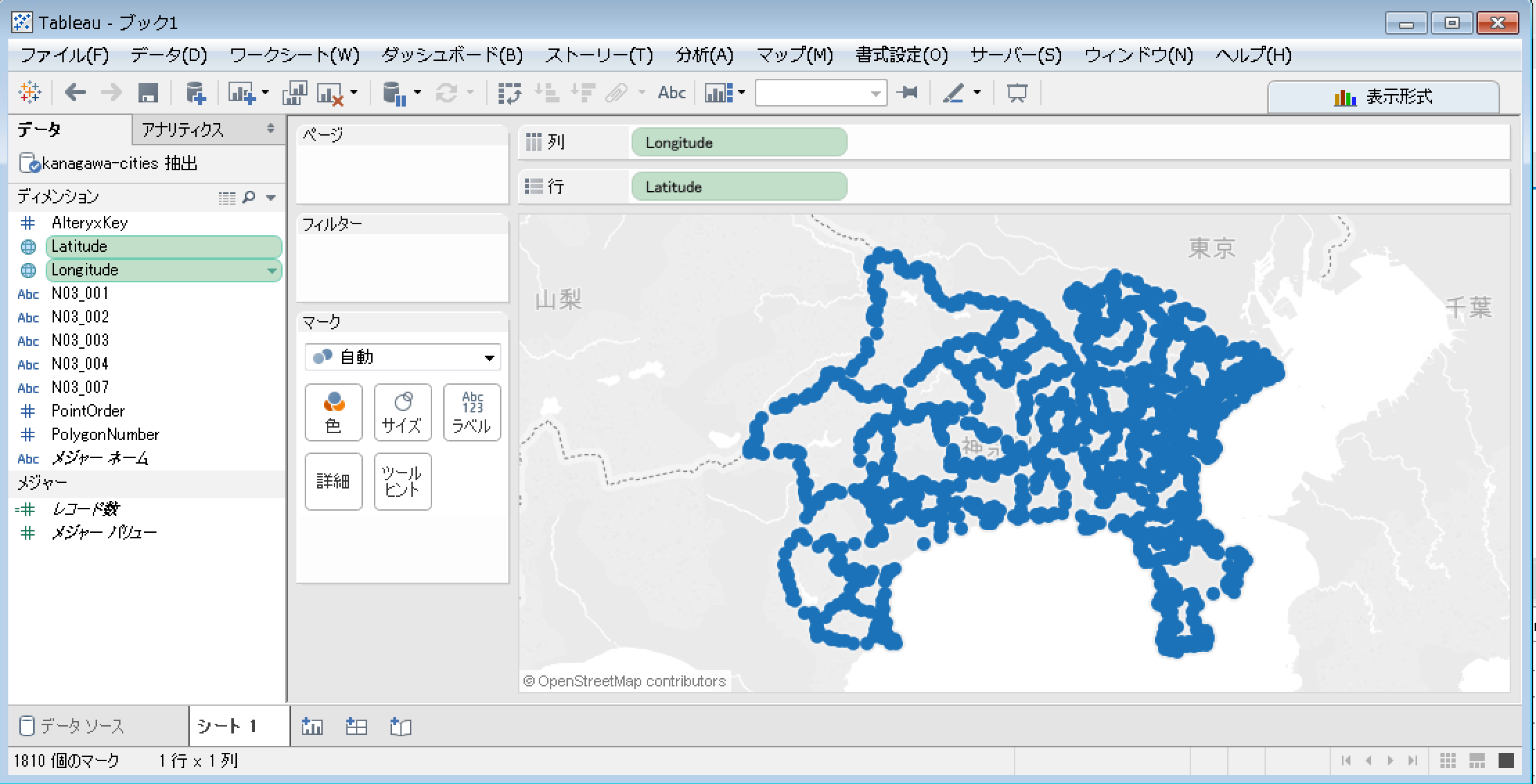 alteryx-workflow-polygon-for-tableau_10