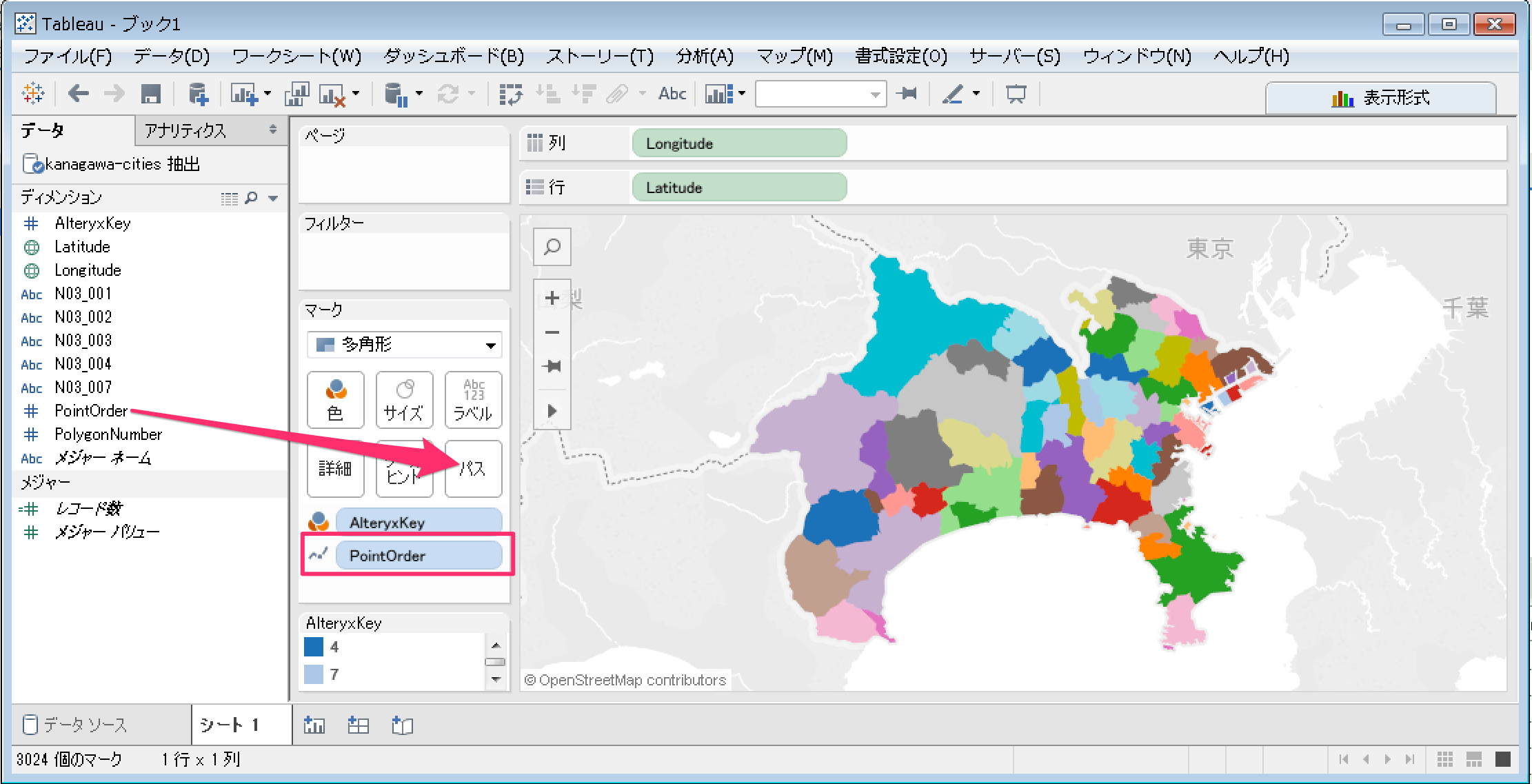 alteryx-workflow-polygon-for-tableau_13