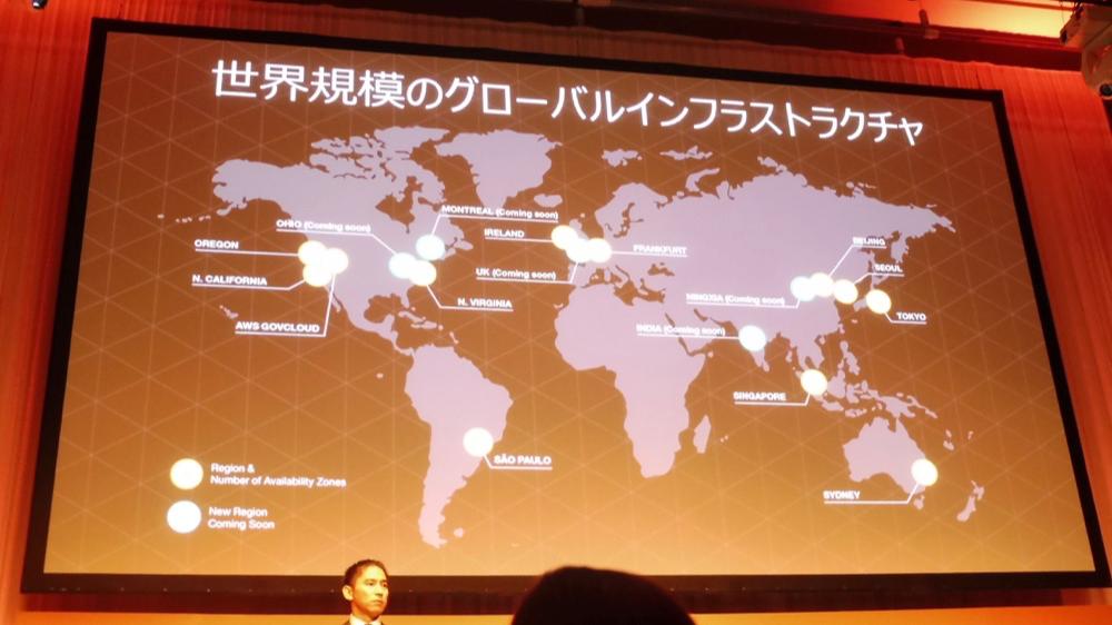 aws-summit-tokyo-2016-keynote_22