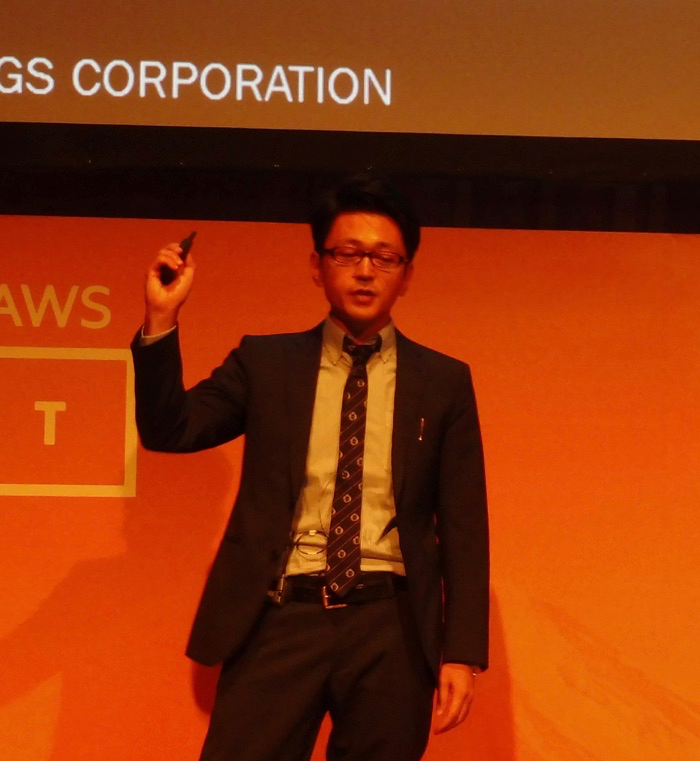 aws-summit-tokyo-2016-keynote_33