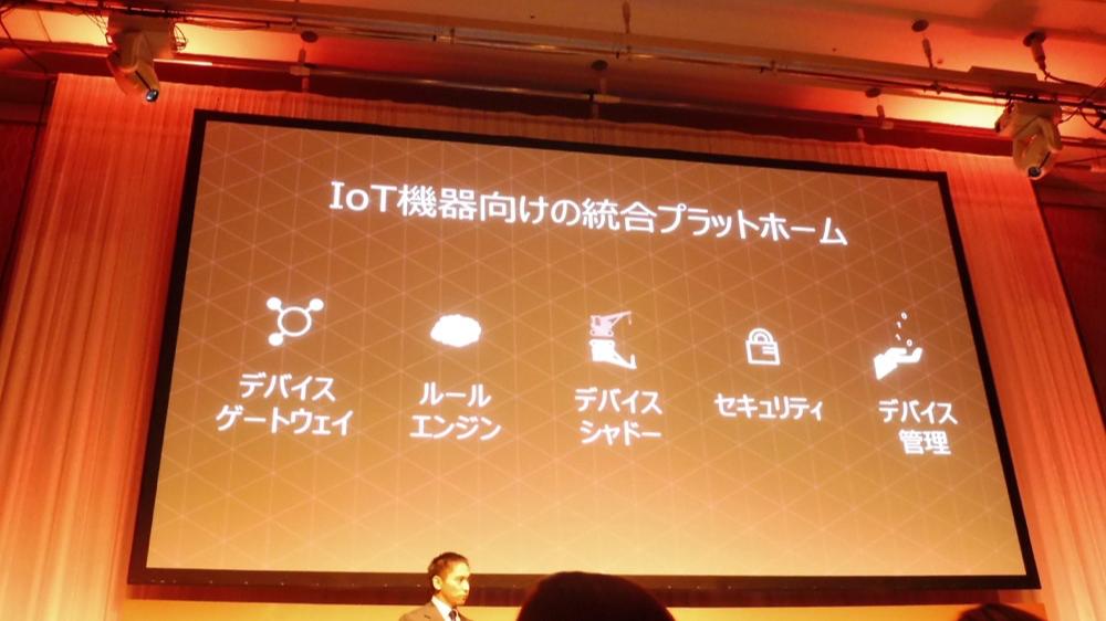 aws-summit-tokyo-2016-keynote_48