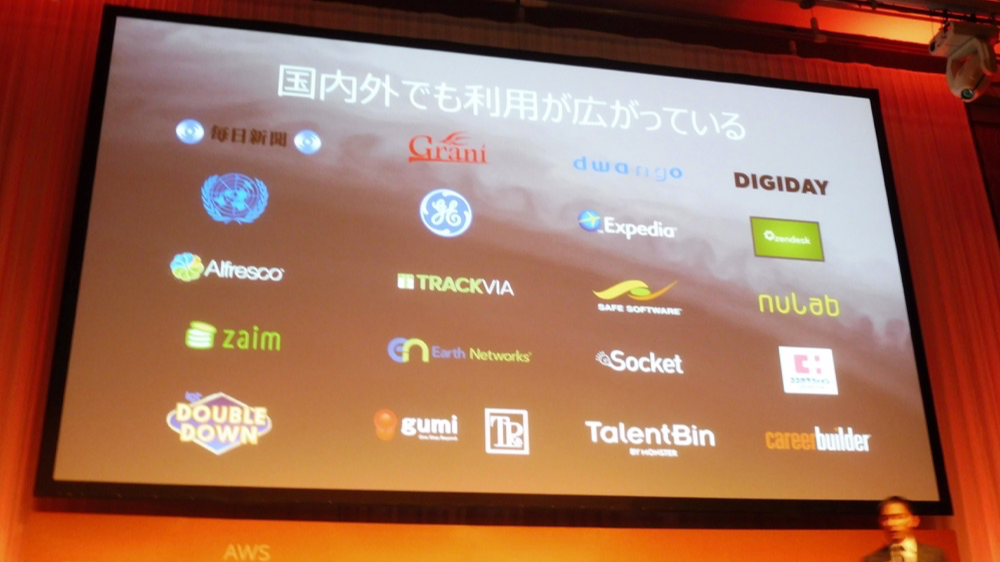 aws-summit-tokyo-2016-keynote_56