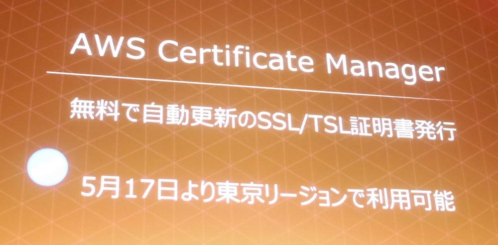 aws-summit-tokyo-2016-keynote_62
