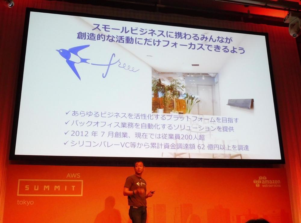 aws-summit-tokyo-2016-keynote_64